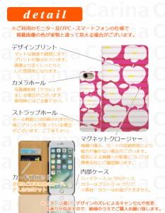 【 スマホケース SCV35 】エーユー ギャラクシー S8 プラス Galaxy S8+ SCV35 手帳型スマホケース アップル bn164 横開き (エーユー Gala