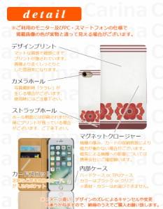 【 スマホケース SH-07E 】ドコモ アクオス フォン si AQUOS PHONE si SH-07E 手帳型スマホケース 和柄 bn167 横開き (ドコモ AQUOS PHON