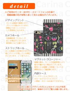 【 スマホケース SO-04J 】ドコモ エクスペリア XZ プレミアム Xperia XZ Premium SO-04J 手帳型スマホケース コスメティック bn181 横開