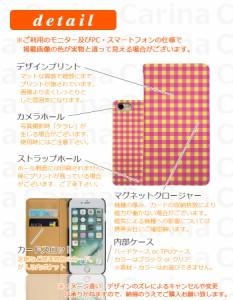 【 スマホケース SH-07E 】ドコモ アクオス フォン si AQUOS PHONE si SH-07E 手帳型スマホケース チェック bn183 横開き (ドコモ AQUOS