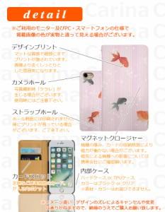 【 スマホケース SH-07E 】ドコモ アクオス フォン si AQUOS PHONE si SH-07E 手帳型スマホケース 金魚 bn186 横開き (ドコモ AQUOS PHON