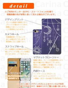 【 スマホケース ZS570KL 】シムフリー ゼンフォン 3 デラックス ZenFone 3 Deluxe ZS570KL 手帳型スマホケース オーナメント bn187 横開
