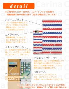 【 スマホケース SH-07E 】ドコモ アクオス フォン si AQUOS PHONE si SH-07E 手帳型スマホケース ボーダー bn189 横開き (ドコモ AQUOS