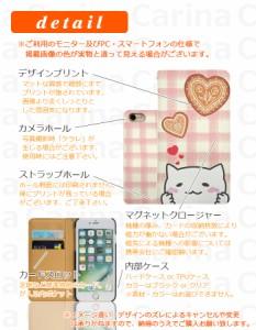 【 スマホケース ZS570KL 】シムフリー ゼンフォン 3 デラックス ZenFone 3 Deluxe ZS570KL 手帳型スマホケース ネコ bn191 横開き (シム