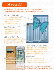 【 スマホケース ZB551KL 】シムフリー ゼンフォン ゴー ZenFone Go ZB551KL 手帳型スマホケース リボン bn201 横開き (シムフリー ZenFo