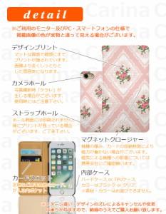 【 スマホケース S1 】ワイモバイル アンドロイド ワン Android One S1 手帳型スマホケース フラワー bn219 横開き (ワイモバイル Andr