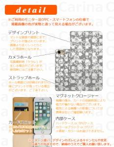 スマホケース iPhone6sPlus アップル アイフォン 6s Plus iPhone 6s Plus 手帳型スマホケース バラ bn226 横開き (アップル iPhone
