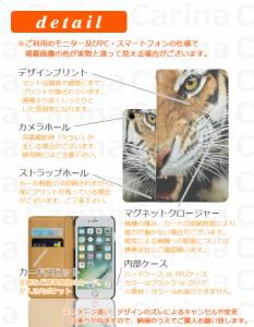 【 スマホケース MO-01J 】ドコモ モノ MONO MO-01J 手帳型スマホケース アニマル bn227 横開き (ドコモ MONO MO-01J モノ)