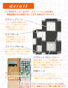 【 スマホケース MO-01J 】ドコモ モノ MONO MO-01J 手帳型スマホケース チェック bn229 横開き (ドコモ MONO MO-01J モノ)