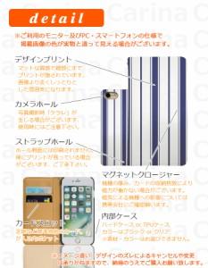 【 スマホケース MO-01J 】ドコモ モノ MONO MO-01J 手帳型スマホケース ストライプ bn230 横開き (ドコモ MONO MO-01J モノ)
