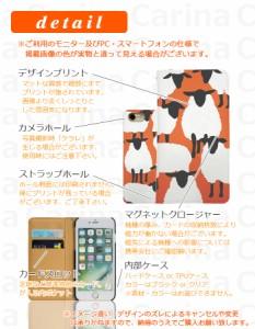 スマホケース MO-01J ドコモ モノ MONO MO-01J 手帳型スマホケース ヒツジ bn235 横開き (ドコモ MONO MO-01J モノ)
