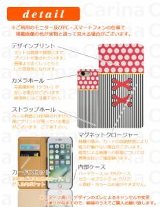 【 スマホケース MO-01J 】ドコモ モノ MONO MO-01J 手帳型スマホケース シューズ bn245 横開き (ドコモ MONO MO-01J モノ)