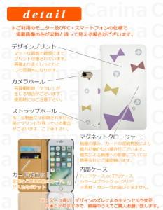 【 スマホケース MO-01J 】ドコモ モノ MONO MO-01J 手帳型スマホケース リボン bn246 横開き (ドコモ MONO MO-01J モノ)