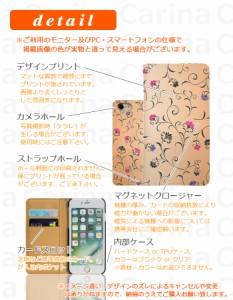 【 スマホケース MO-01J 】ドコモ モノ MONO MO-01J 手帳型スマホケース フラワー bn249 横開き (ドコモ MONO MO-01J モノ)