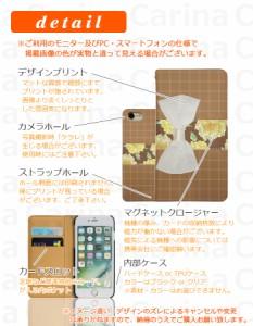 【 スマホケース MO-01J 】ドコモ モノ MONO MO-01J 手帳型スマホケース リボン bn251 横開き (ドコモ MONO MO-01J モノ)