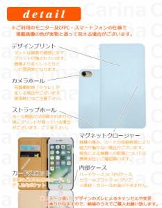 【 スマホケース MO-01J 】ドコモ モノ MONO MO-01J 手帳型スマホケース パステルカラー bn255 横開き (ドコモ MONO MO-01J モノ)