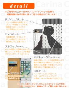 【 スマホケース ZE551ML 】シムフリー ゼンフォン 2 ZenFone 2 ZE551ML 手帳型スマホケース I LOVE YOU bn258 横開き (シムフリー ZenFo
