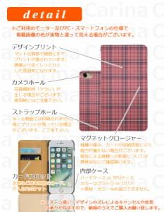 【 スマホケース MO-01J 】ドコモ モノ MONO MO-01J 手帳型スマホケース チェック bn259 横開き (ドコモ MONO MO-01J モノ)