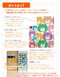 【 スマホケース MO-01J 】ドコモ モノ MONO MO-01J 手帳型スマホケース クマ bn260 横開き (ドコモ MONO MO-01J モノ)