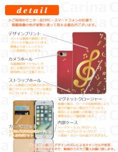 スマホケース MO-01J ドコモ モノ MONO MO-01J 手帳型スマホケース ミュージック bn265 横開き (ドコモ MONO MO-01J モノ)