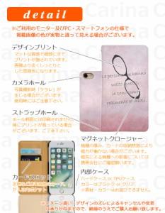 【 スマホケース MO-01J 】ドコモ モノ MONO MO-01J 手帳型スマホケース メガネ bn269 横開き (ドコモ MONO MO-01J モノ)