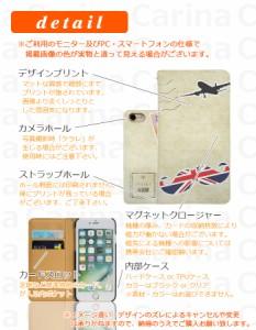 スマホケース MO-01J ドコモ モノ MONO MO-01J 手帳型スマホケース ヒゲ国旗 bn274 横開き (ドコモ MONO MO-01J モノ)