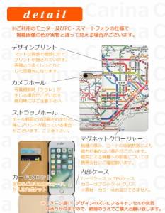【 スマホケース SH-05F 】ドコモ ディズニー モバイル Disney Mobile SH-05F 手帳型スマホケース 路線図 bn277 横開き (ドコモ Disney M