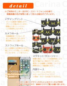 【 スマホケース SC-04J 】ドコモ ギャラクシー フィール Galaxy Feel SC-04J 手帳型スマホケース ネコ bn315 横開き (ドコモ Galaxy Fee