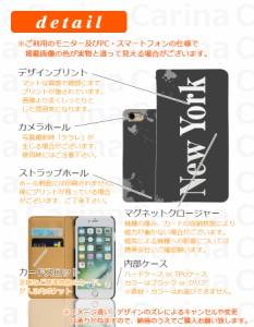 【 スマホケース SH-04E 】ドコモ アクオス フォン EX AQUOS PHONE EX SH-04E 手帳型スマホケース アメリカ都市 bn316 横開き (ドコモ AQ