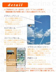 【 スマホケース SH-07E 】ドコモ アクオス フォン si AQUOS PHONE si SH-07E 手帳型スマホケース クラウド bn322 横開き (ドコモ AQUOS