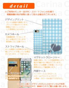 【Android One スマホケース 】 ハート 手帳型 手帳 カバー bn332 X1 S2 S1 507SH ハート チェック 格子 ブロックチェック