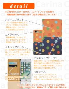 【 スマホケース ZS570KL 】シムフリー ゼンフォン 3 デラックス ZenFone 3 Deluxe ZS570KL 手帳型スマホケース ドット bn337 横開き (シ