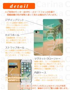 【 スマホケース G3116 】シムフリー エクスペリア XA1 Xperia XA1 G3116 手帳型スマホケース アロハ bn344 横開き (シムフリー Xperia X