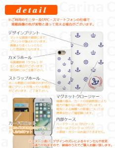 【 スマホケース G3116 】シムフリー エクスペリア XA1 Xperia XA1 G3116 手帳型スマホケース マリン bn345 横開き (シムフリー Xperia X
