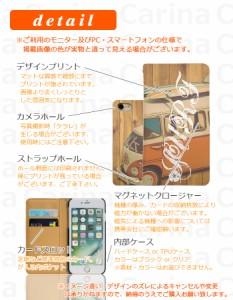 【FREETEL スマホケース 】 サーフ 手帳型 手帳 カバー bn347 FTJ162E FTJ162D REI MIYABI サーフ ハワイアン