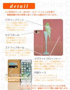 【 スマホケース SC-01G 】ドコモ ギャラクシー ノート エッジ GALAXY Note Edge SC-01G 手帳型スマホケース バード bn372 横開き (ドコ