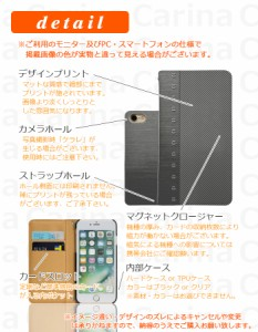 スマホケース 605SH ソフトバンク アクオス R AQUOS R 605SH 手帳型スマホケース カーボン調 bn375 横開き (ソフトバンク AQUOS R 6