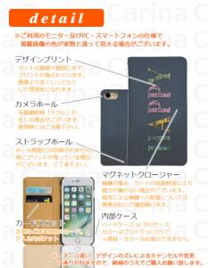 【 スマホケース ZS570KL 】シムフリー ゼンフォン 3 デラックス ZenFone 3 Deluxe ZS570KL 手帳型スマホケース デニムワード bn378 横開