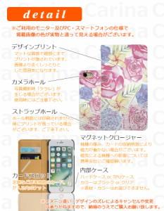 【FREETEL スマホケース 】 バラ 手帳型 手帳 カバー bn380 FTJ162E FTJ162D REI MIYABI はな フラワー 花 ばら バラ ローズ 薔薇 レース