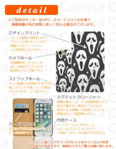 スマホケース KYV42 エーユー キュア フォン QX Qua phone QX KYV42 手帳型スマホケース シャウト bn385 横開き (エーユー Qua phon