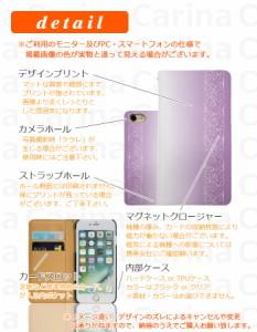 【 スマホケース 全機種対応 】 デザインプリント ベルト無し 手帳型スマホケース レース bn051 iPhone8 iPhone7 SOV34 SHV38 SCV33 KYV3