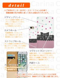 【 スマホケース SHL24 】エーユー アクオス フォン セリエ ミニ AQUOS PHONE SERIE mini SHL24 手帳型スマホケース リボン bn052 横開き