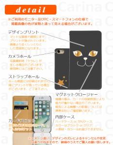 【 スマホケース ZC520TL 】シムフリー ゼンフォン 3 マックス ZenFone 3 Max ZC520TL 手帳型スマホケース ネコ bn056 横開き (シムフリ