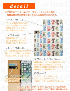 【Android One スマホケース 】 ネコ 手帳型 手帳 カバー bn062 X1 S2 S1 507SH アニマル 動物 ねこ ネコ 猫 りぼん リボン