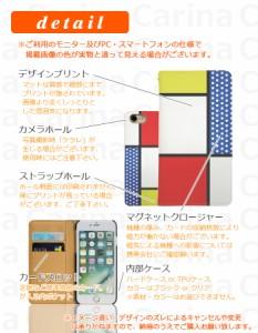 iPhone スマホケース  ドットブロック 手帳型 手帳 カバー bn070 iPhone 7 iPhone 7 Plus iPhone SE iPhone 6s iPhone 6s Plus iPhon