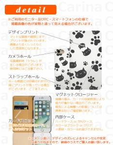 スマホケース SH-05F ドコモ ディズニー モバイル Disney Mobile SH-05F 手帳型スマホケース ネコ bn072 横開き (ドコモ Disney Mob
