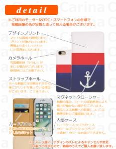 【 スマホケース SHL22 】エーユー アクオス フォン セリエ AQUOS PHONE SERIE SHL22 手帳型スマホケース マリンシップ bn073 横開き (エ