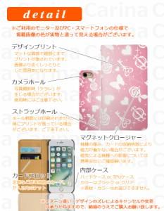 スマホケース SC-02J ドコモ ギャラクシー S8 Galaxy S8 SC-02J 手帳型スマホケース キラキラアイテム bn074 横開き (ドコモ Galaxy