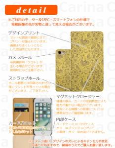 スマホケース SO-04J ドコモ エクスペリア XZ プレミアム Xperia XZ Premium SO-04J 手帳型スマホケース 花模様 bn092 横開き (ドコ