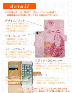 【 スマホケース SCV33 】エーユー ギャラクシー S7 エッジ Galaxy S7 edge SCV33 手帳型スマホケース フラワー di006 横開き (エーユー